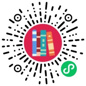 医林改错 - BookChat 微信小程序阅读码