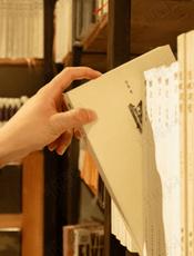 文档使用手册