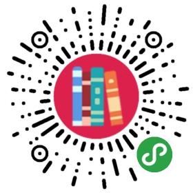 人生若只如初见 - BookChat 微信小程序阅读码