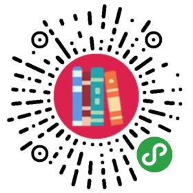 沈胜衣之追猎八百里 - BookChat 微信小程序阅读码