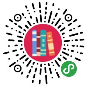 毒连环 - BookChat 微信小程序阅读码