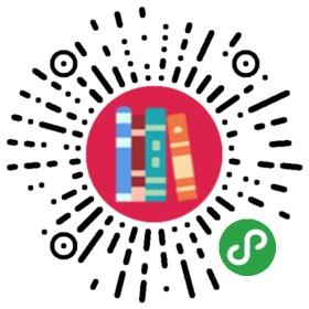 人物志 - BookChat 微信小程序阅读码