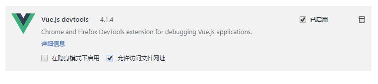 允许访问文件网址