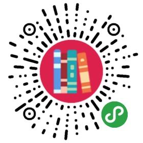 保幼新编 - BookChat 微信小程序阅读码