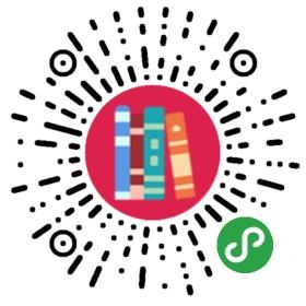 慎疾刍言 - BookChat 微信小程序阅读码