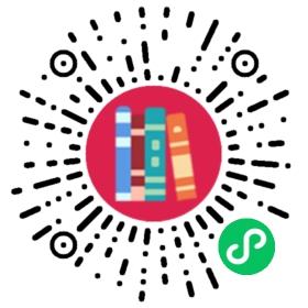 修昆仑证验 - BookChat 微信小程序阅读码